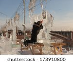 krasnoyarsk  russia   jan 17 ...   Shutterstock . vector #173910800