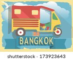 vector illustration tuk tuk of... | Shutterstock .eps vector #173923643