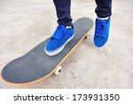 skateboarding    Shutterstock . vector #173931350