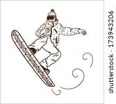 sportsman figure isolated on...   Shutterstock . vector #173943206