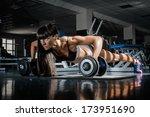 sportswoman. slim girl training ... | Shutterstock . vector #173951690