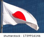 Waving Flag Of Japan In Front...
