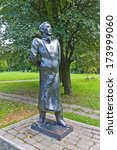 Small photo of Kaliningrad, Russia - August 22, 2012: Statue of famous Russian poet Alexander Alexandrovich Blok in Sculptor Park of Kaliningrad city (former Konigsberg). Work of sculptor Terenteva, circa 1980s.