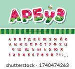 watermelon cyrillic summer font.... | Shutterstock .eps vector #1740474263