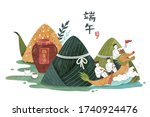 dragon boat festival poster in... | Shutterstock .eps vector #1740924476