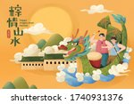 duanwu festival poster with... | Shutterstock .eps vector #1740931376
