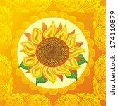 Sunflowers Nature Pattern...