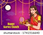 vector design of indian woman... | Shutterstock .eps vector #1741516640