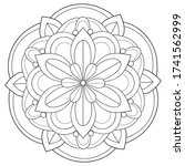 adult coloring book page a zen...   Shutterstock .eps vector #1741562999