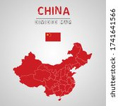 detailed map of china with...   Shutterstock .eps vector #1741641566