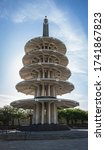 San francisco japantown tower.During the pandemic, there were usually a lot of tourists here, but not now