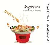 chopsticks hold pork grill... | Shutterstock .eps vector #1742014949