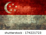 Republic of Singapore national flag, Vintage distressed to scale version