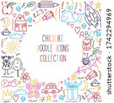 childlike cute doodle icons...   Shutterstock .eps vector #1742294969