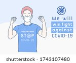 the masked man raised his fist... | Shutterstock .eps vector #1743107480