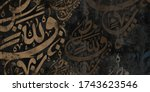 Arabic calligraphy wallpaper...
