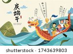 cute family rowing boat... | Shutterstock .eps vector #1743639803