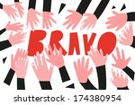 clapping hands applause  ... | Shutterstock .eps vector #174380954