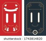 illustration of japanese frame... | Shutterstock .eps vector #1743814820