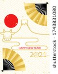 2021 new year greeting card ... | Shutterstock .eps vector #1743831080