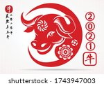 chinese zodiac sign year of ox... | Shutterstock .eps vector #1743947003