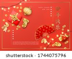 classic chinese new year... | Shutterstock .eps vector #1744075796