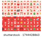 japanese new year vector banner ... | Shutterstock .eps vector #1744428863