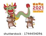 happy chinese new year greeting ... | Shutterstock .eps vector #1744454096