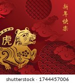 Chinese New Year 2022 Year Of...