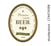 lager beer label beige and gold ... | Shutterstock .eps vector #174474398