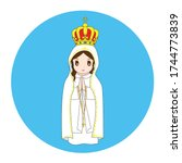 Our Lady Of Fatima Vector...