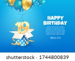 celebrating of 19 th years... | Shutterstock .eps vector #1744800839