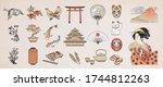 japanese doodle set. japanese... | Shutterstock .eps vector #1744812263