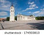 Vilnius  Lithuania  August 12 ...