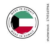 made in kuwait vector round... | Shutterstock .eps vector #1745165966