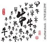 Calligraphy Translation  Ox....