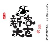 Calligraphy Translation  Good...