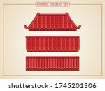 Chinese Door And Entrance With...