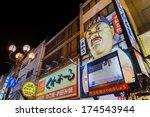 osaka  japan   november 17 ... | Shutterstock . vector #174543944