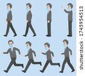 set of businessman character...   Shutterstock .eps vector #1745954513