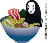 vectorjapanese culture a black... | Shutterstock .eps vector #1746308210