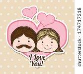 family design over  dotted... | Shutterstock .eps vector #174717218