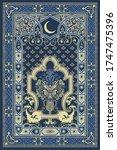 muslim prayer mat vector.... | Shutterstock .eps vector #1747475396