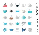 set icons of people wearing... | Shutterstock .eps vector #1747491116
