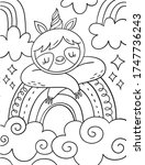 coloring page with cute sloth   ... | Shutterstock .eps vector #1747736243