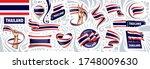 vector set of the national flag ... | Shutterstock .eps vector #1748009630