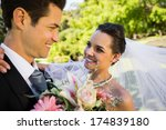 close up of a romantic newlywed ... | Shutterstock . vector #174839180