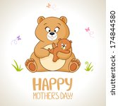 10,animal,art,baby,background,bear,beautiful,boy,brown,card,cartoon,cheerful,child,childhood,cub