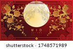 mid autumn festival or moon... | Shutterstock .eps vector #1748571989