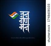 \'happy Republic Day India\'...